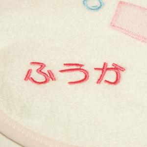 名入れ刺繍スタイ